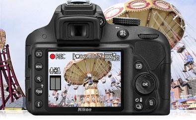 Nikon D 3300 review