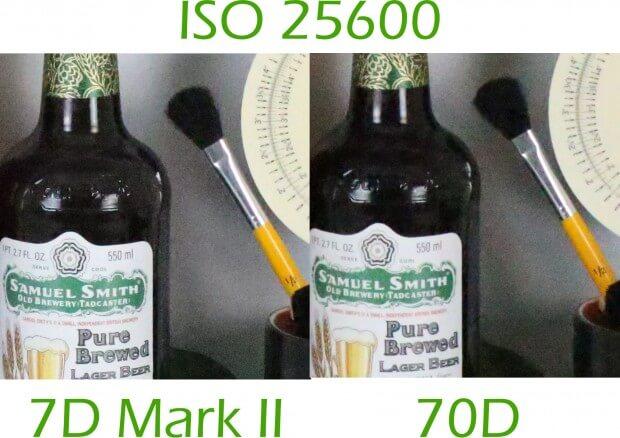 Image comparison between cameras