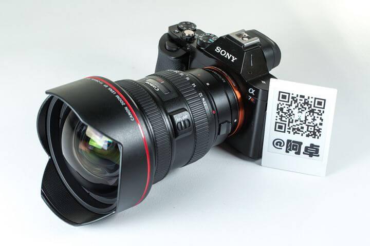 wide angle lens for DSLR camera