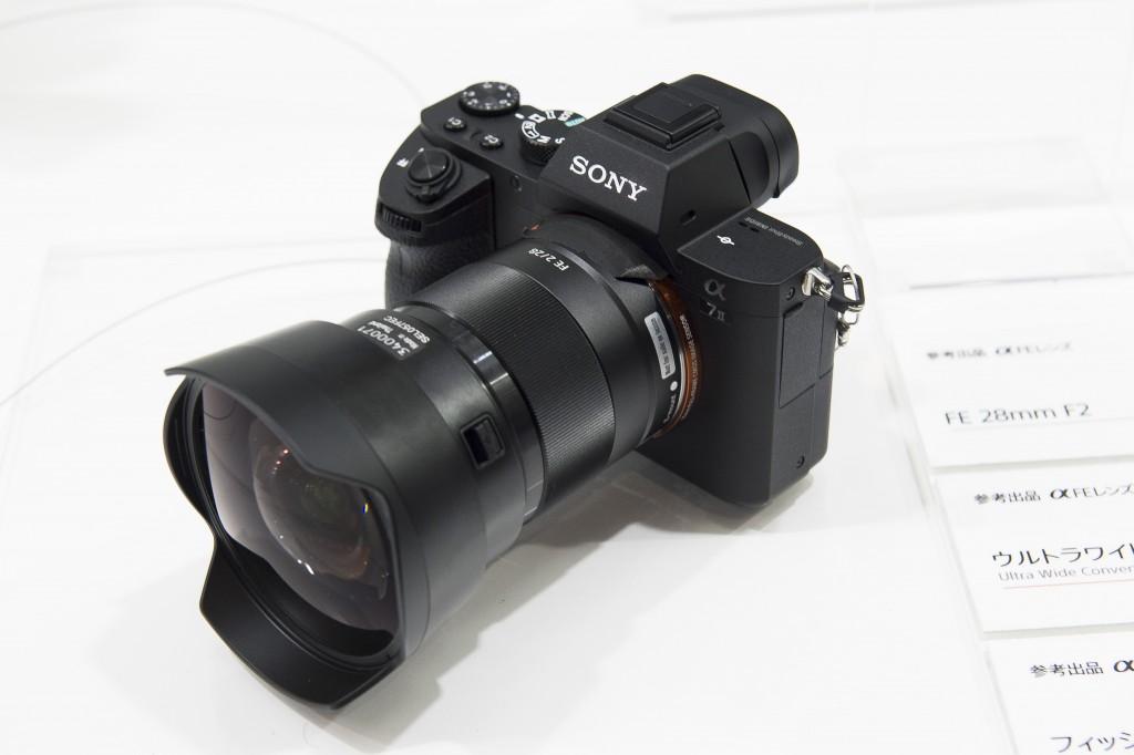 """interchangeable lens camera"""