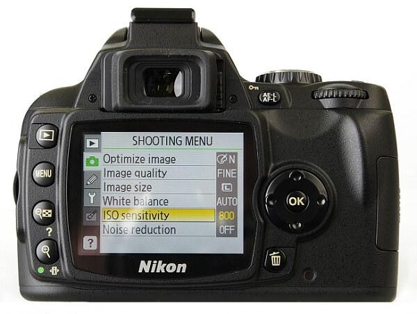 Nikon D40x display